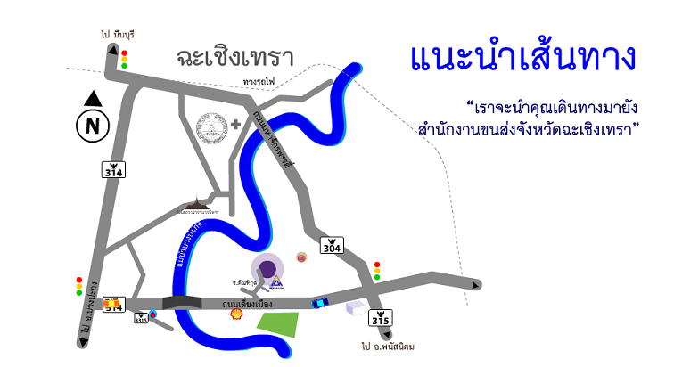 chachoengsao.dlt.go.png